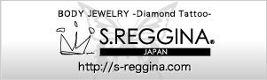 ボディジュエリー(ダイヤモンドタトゥー)商材ブランドの【レッジーナ】公式サイト